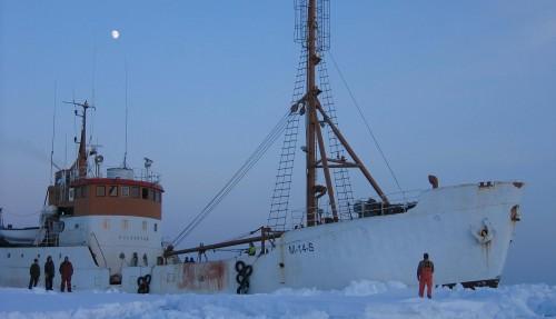 Polarstar i 2007. Arkivfoto: Ishavsmuseet arkiv
