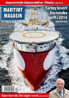 Forsiden av nr. 12/2014