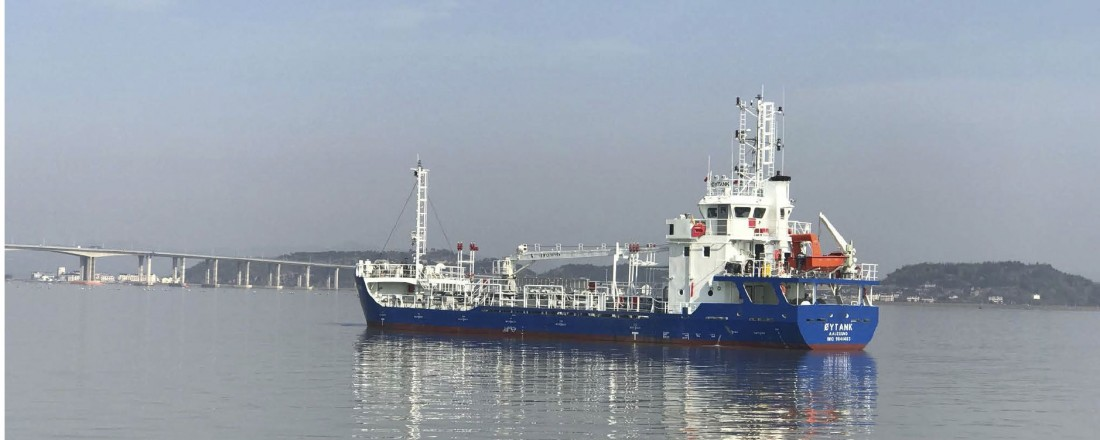 Øytank er nyeste skip i flåten til Øytank Shipping. Foto: Øytank Shipping
