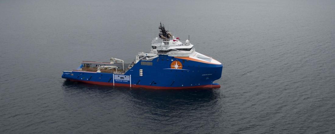 Horizon Arctic er et multifunksjonelt offshorefartøy. Foto: Horizon