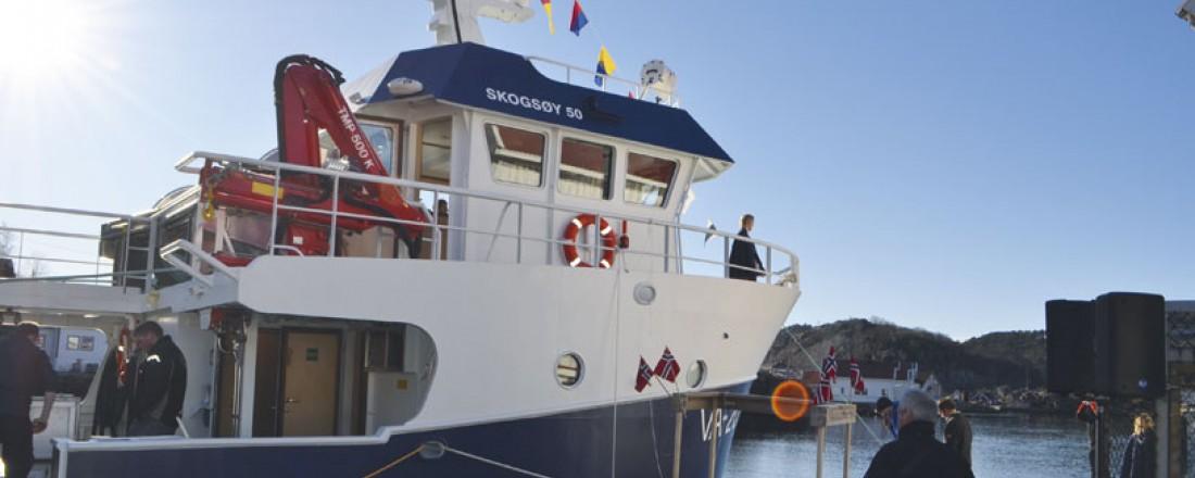 Havsund