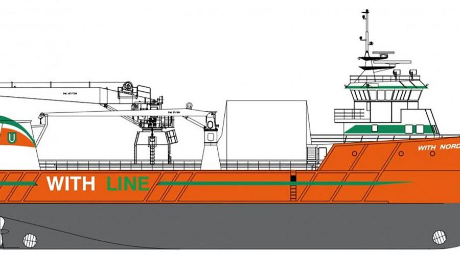 Nyinnkjøpte With Nord vil gi en utvidelse av tilbudet fra Egil Ulvans Rederi. Illustrasjon fra rederiet.